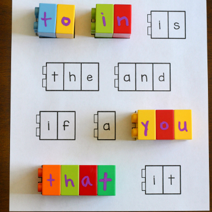 sight word building page